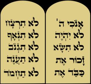 ten-commandments-in-hebrew-hi